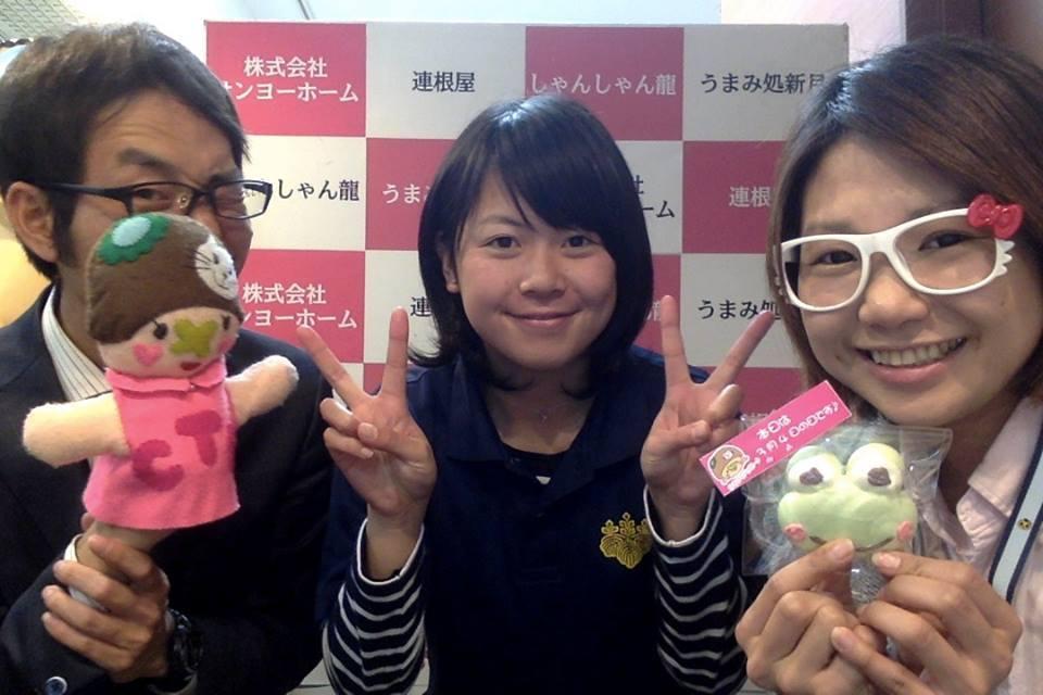 [ 2015/3/4 ]♡ちゃんみよTV #660♡ゲスト 斉藤かなえさん