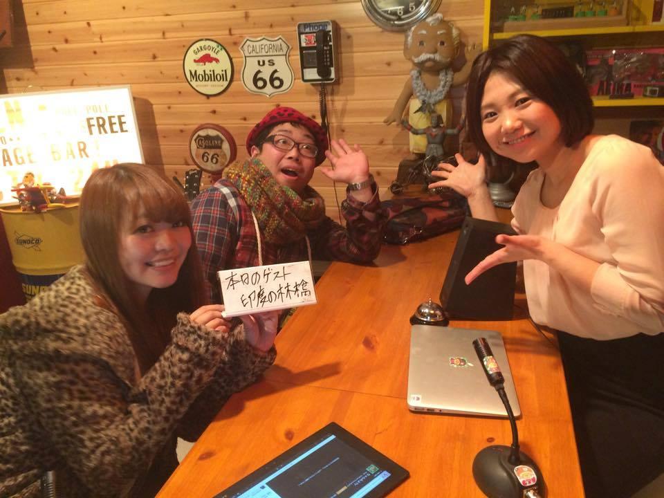 [ 2015/3/17 ]♡ちゃんみよTV #669♡ゲスト 印度の林檎さん