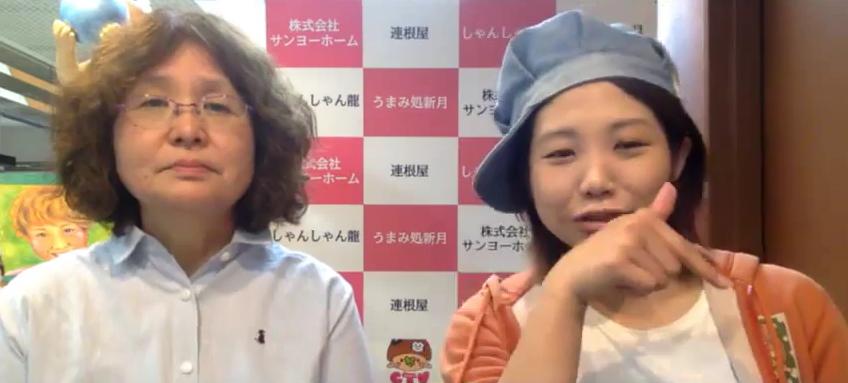 [ 2015/4/14 ]♡ちゃんみよTV #689♡ゲスト ちゃんまま