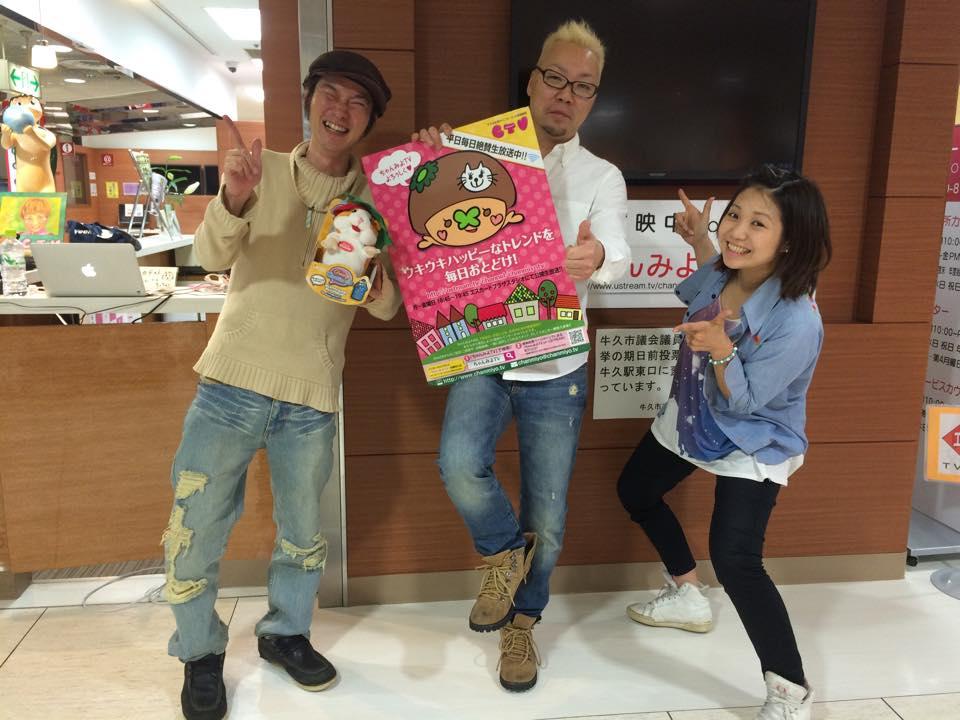 [ 2015/4/20 ]♡ちゃんみよTV #693♡ゲスト 曽谷 淳さん
