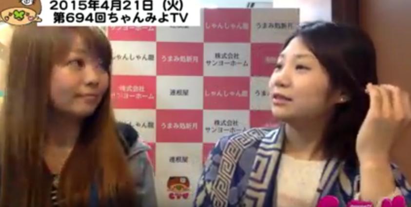 [ 2015/4/21 ]♡ちゃんみよTV #694♡ゲスト お休み
