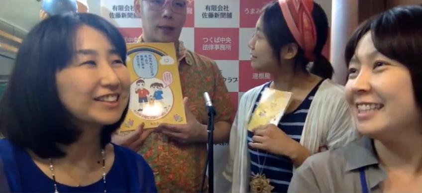 [ 2015/6/4 ]♡ちゃんみよTV #722♡ゲスト 近藤絹さん&田中奈央さん