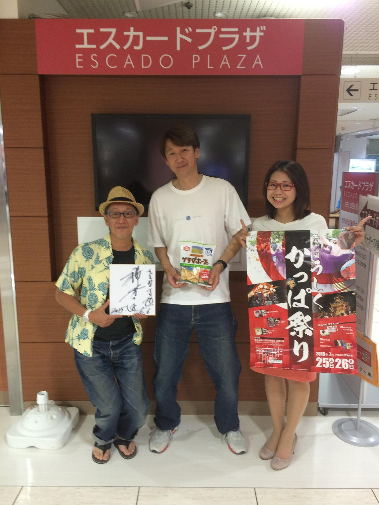 [ 2015/6/10 ]♡ちゃんみよTV #726♡ゲスト 本橋和治さん
