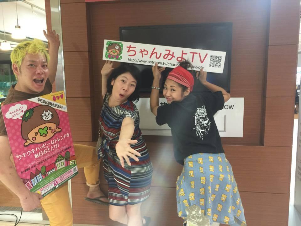 [ 2015/6/15 ]♡ちゃんみよTV #729♡ゲスト お休み