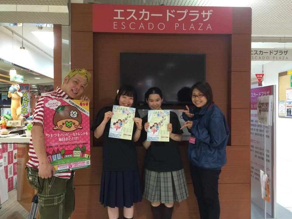 [ 2015/6/18 ]♡ちゃんみよTV #732♡ゲスト 久保成美ちゃん&村井遥香ちゃん