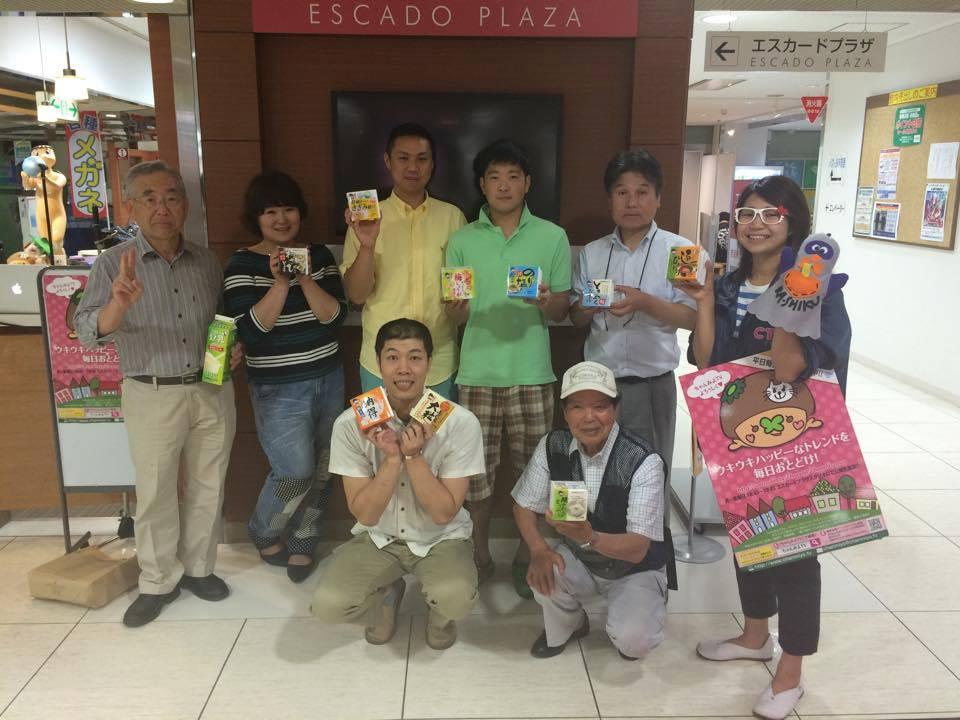 [ 2015/6/26 ]♡ちゃんみよTV #738♡ゲスト 佐藤さん&伊藤さん&白石さん