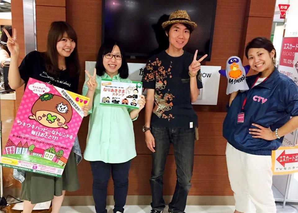 [ 2015/6/29 ]♡ちゃんみよTV #739♡ゲスト わかちゃん&さよちゃん