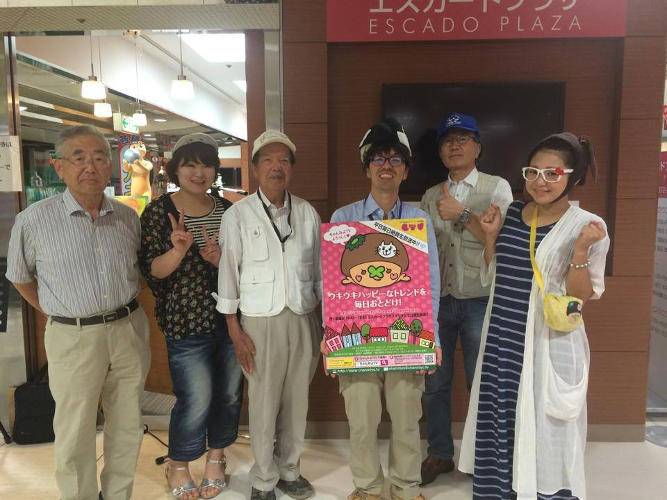 [ 2015/7/17 ]♡ちゃんみよTV #753♡ゲスト 蓮尾亮さん