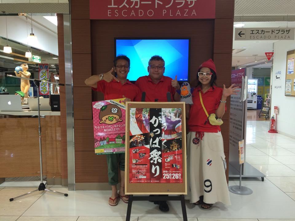 [ 2015/7/22 ]♡ちゃんみよTV #755♡ゲスト 山川洋さん