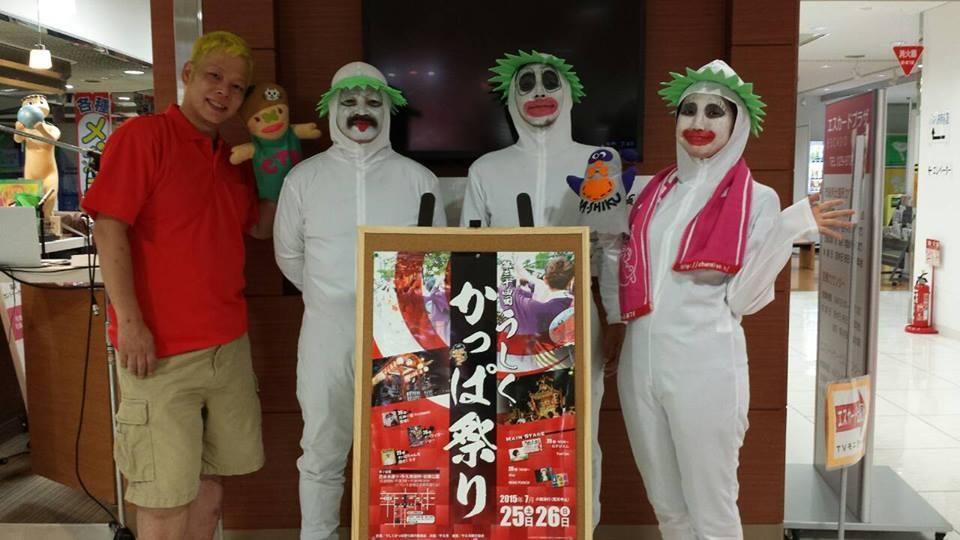 [ 2015/7/23 ]♡ちゃんみよTV #756♡ゲスト オバQちゃん&電Qちゃん