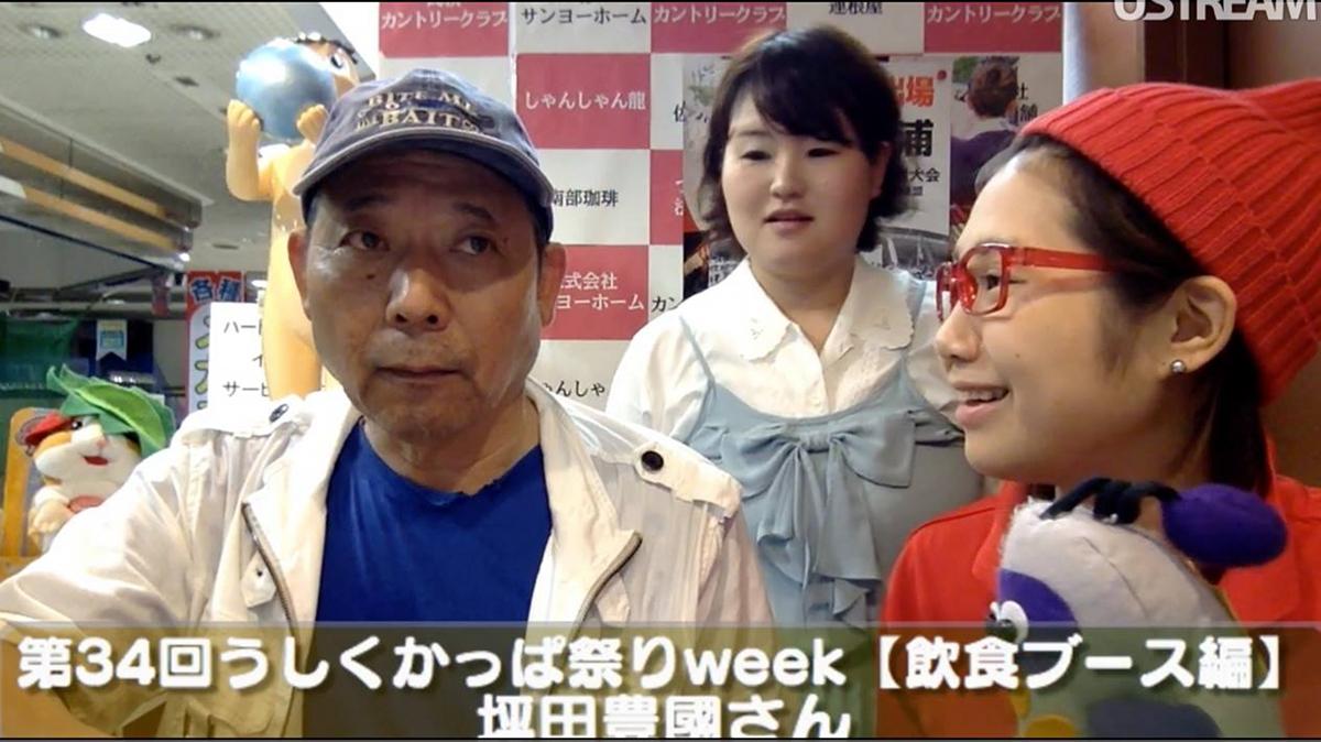 [ 2015/7/24 ]♡ちゃんみよTV #757♡ゲスト 坪田豊國さん