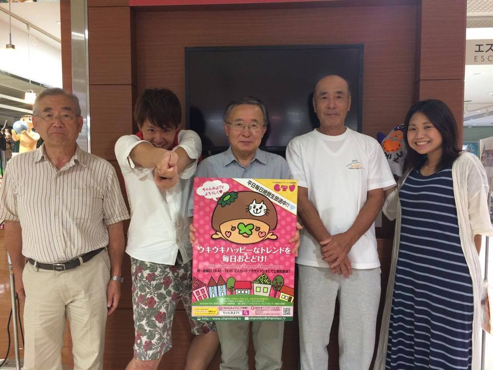 [ 2015/8/18 ]♡ちゃんみよTV #772♡ゲスト 村松さん&細貝様さん