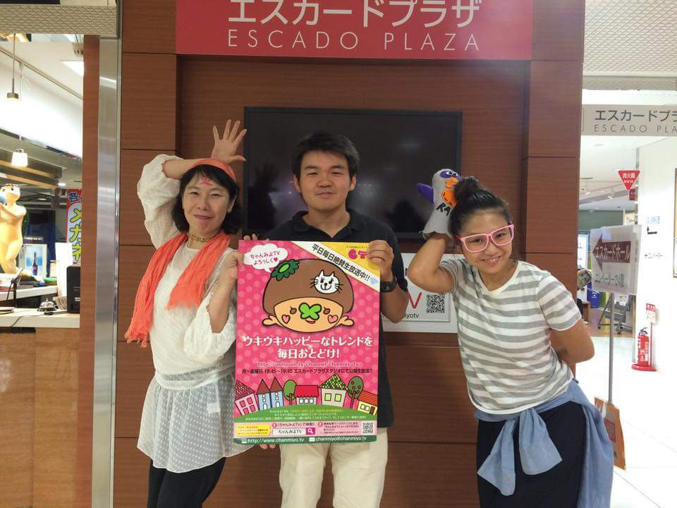 [ 2015/8/31 ]♡ちゃんみよTV #781♡ゲスト 安部真吾さん
