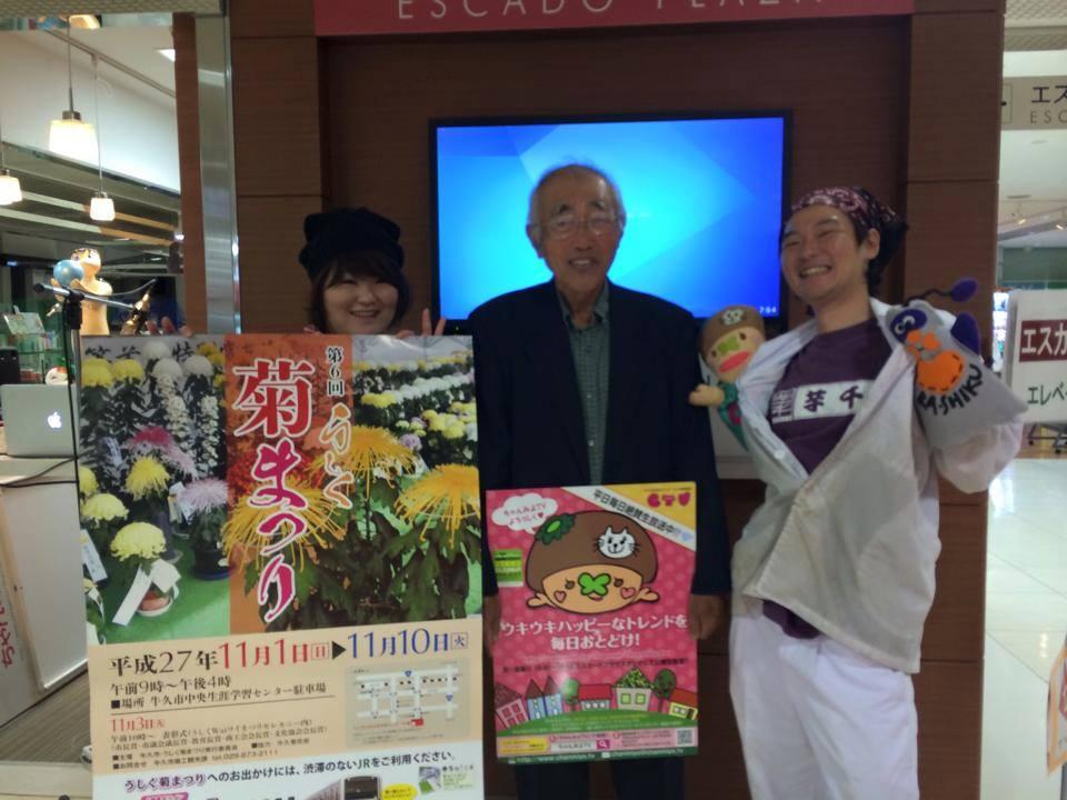 [ 2015/10/30 ]♡ちゃんみよTV #821♡ゲスト 上村遥先生