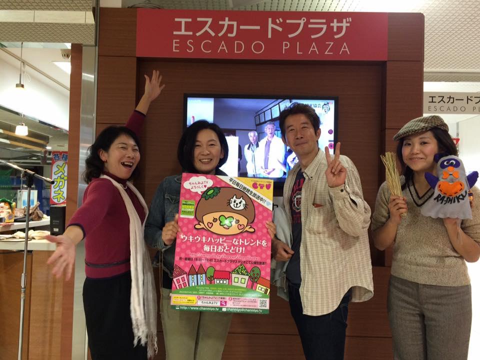 [ 2015/11/5 ]♡ちゃんみよTV #824♡ゲスト のりちゃん