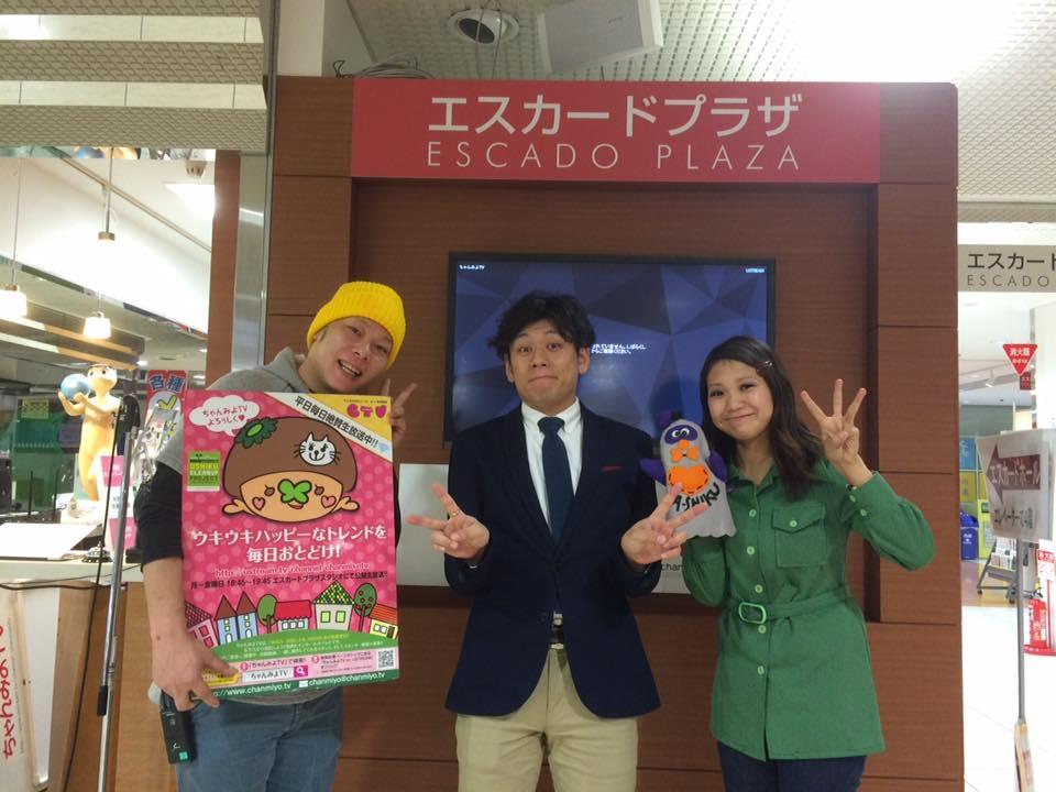 [ 2015/12/10 ]♡ちゃんみよTV #848♡ゲスト 飯田顕弘さん