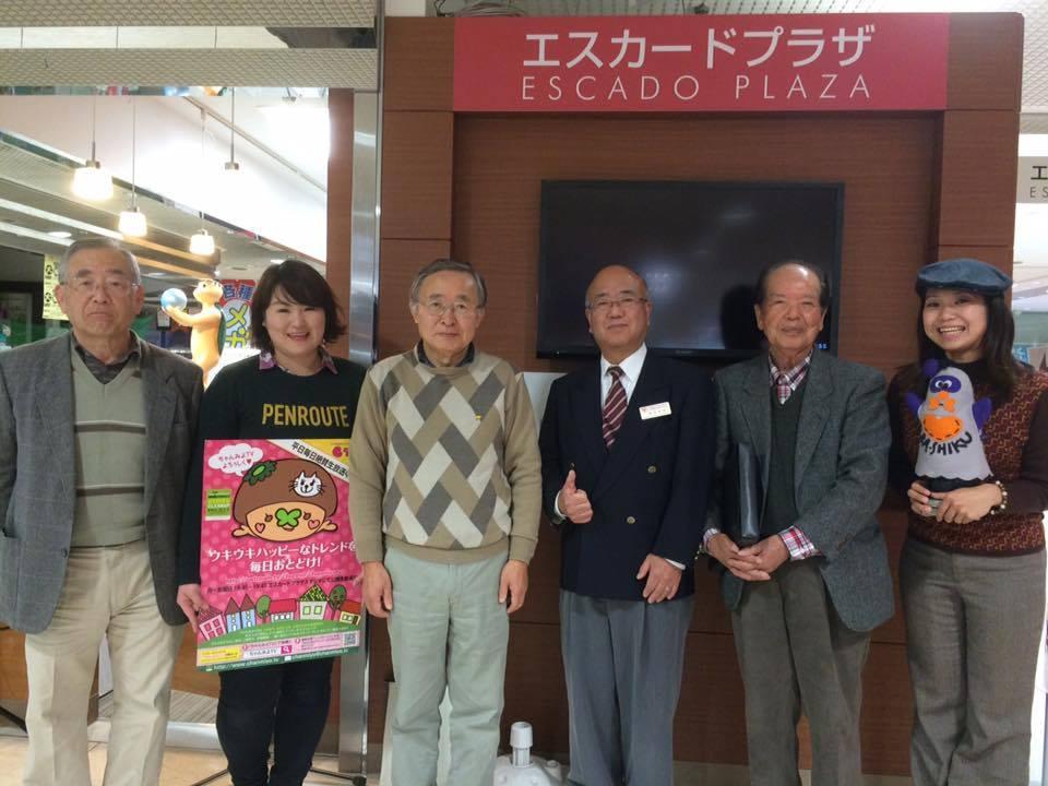 [ 2015/12/11 ]♡ちゃんみよTV #849♡ゲスト 船橋規利さん