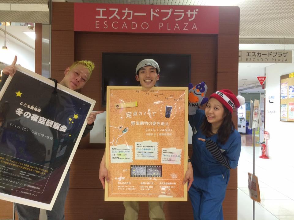[ 2016/1/14 ]♡ちゃんみよTV #867♡ゲスト ダンゴムシ木谷さん