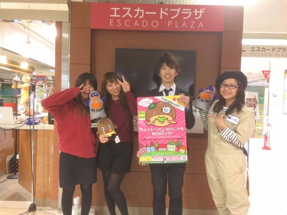 [ 2016/1/27 ]♡ちゃんみよTV #876♡ゲスト 小山俊幸さん