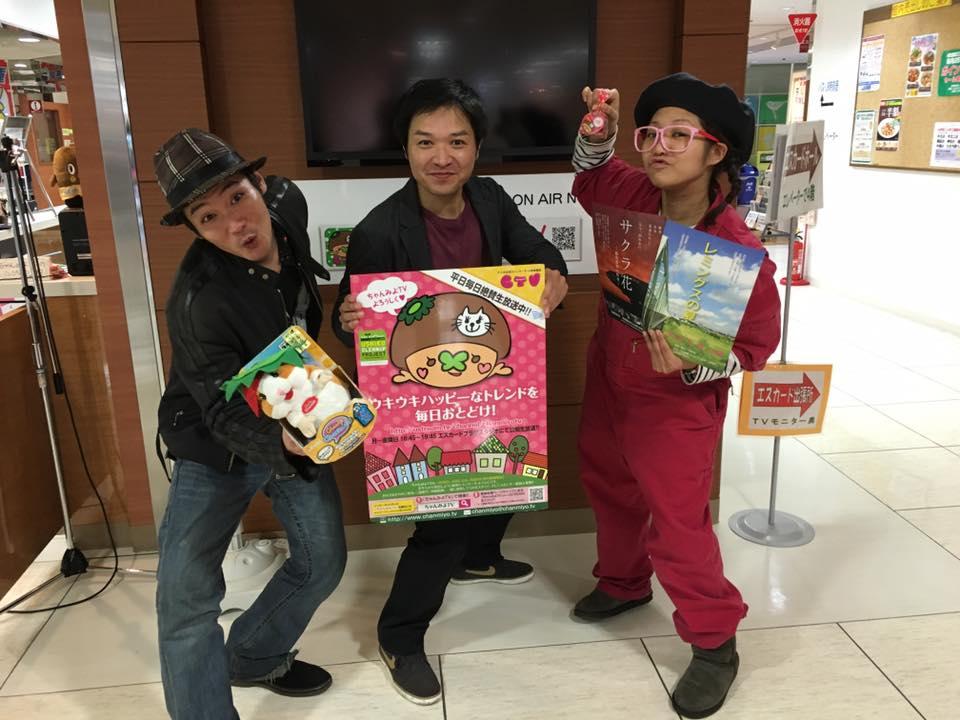 [ 2016/2/15 ]♡ちゃんみよTV #888♡ゲスト 城之内正明さん