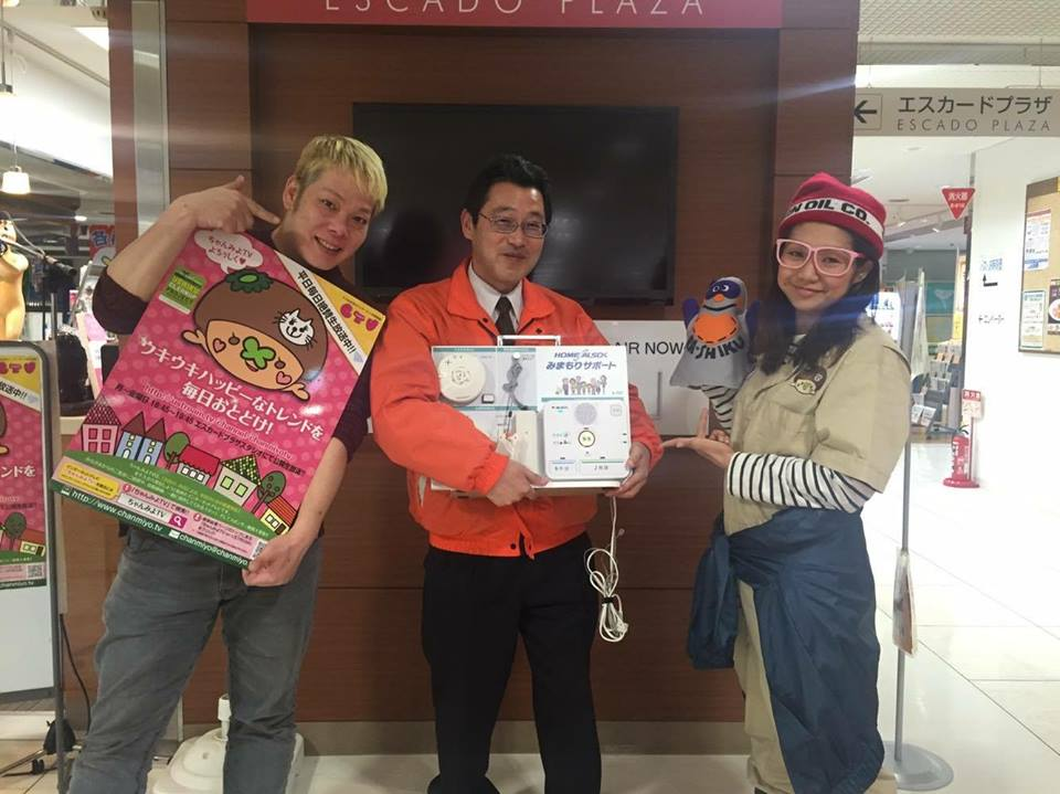 [ 2016/2/18 ]♡ちゃんみよTV #891♡ゲスト 奥田哲夫さん