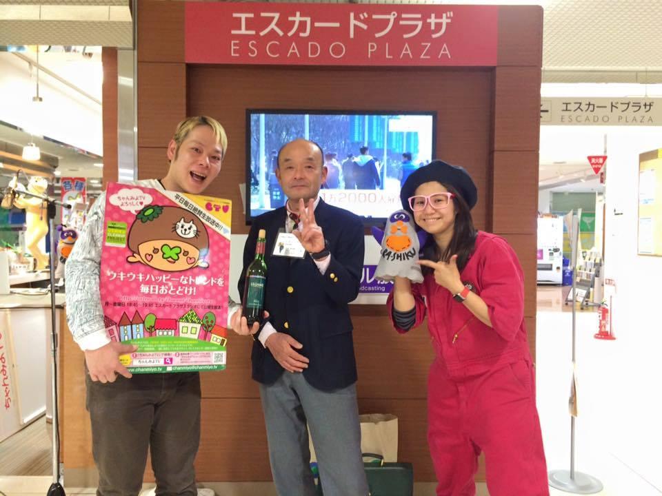 [ 2016/3/3 ]♡ちゃんみよTV #901♡ゲスト