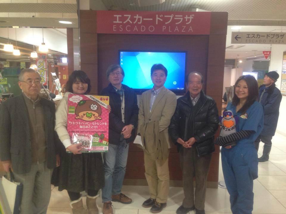 [ 2016/3/11 ]♡ちゃんみよTV #907♡ゲスト 渡部司さん&大田さん
