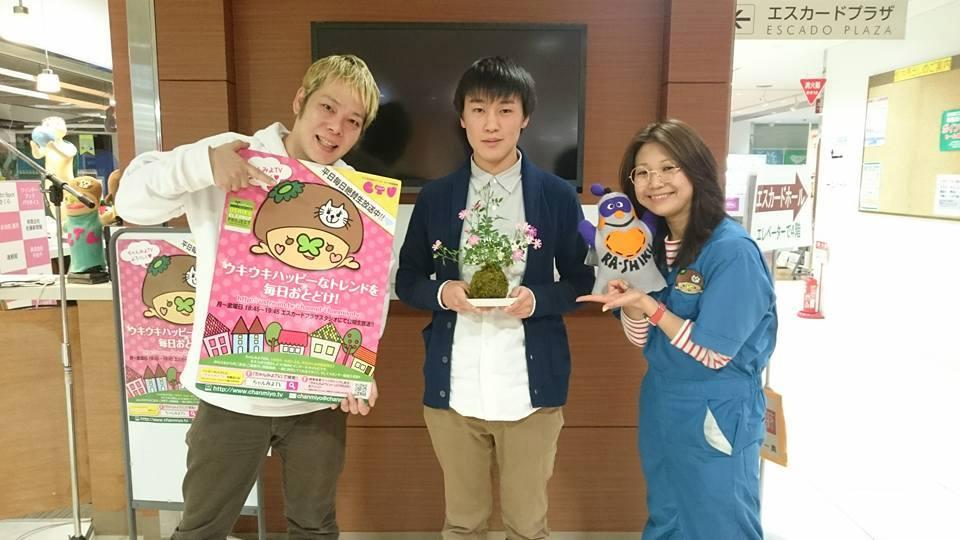 [ 2016/3/24 ]♡ちゃんみよTV #915♡ゲスト 益子侑也さん