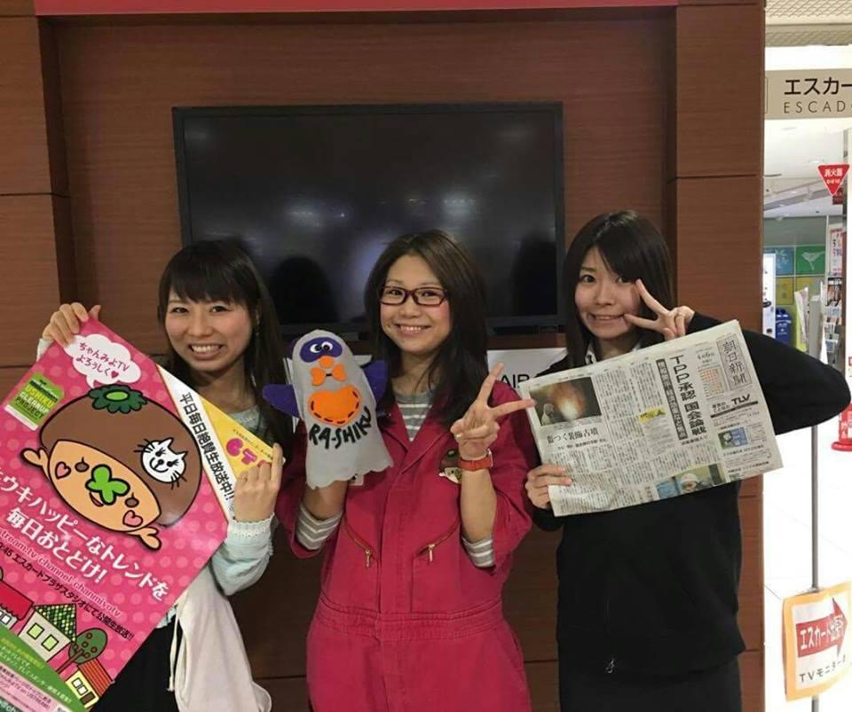 [ 2016/4/6 ]♡ちゃんみよTV #924♡ゲスト 佐藤兵馬さん