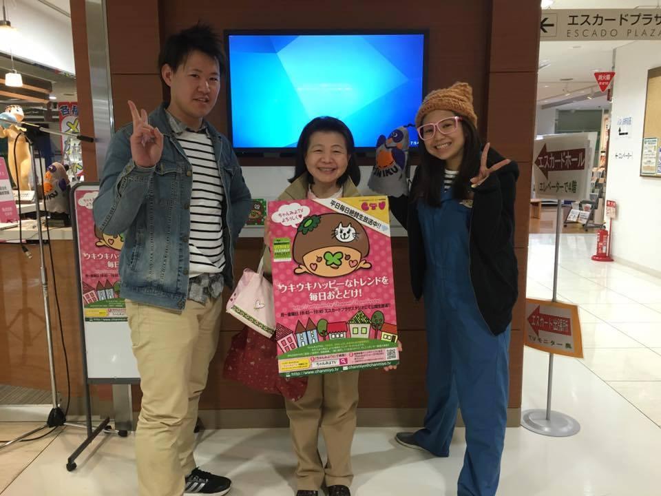 [ 2016/4/12 ]♡ちゃんみよTV #928♡ゲスト 永堀宏美さん