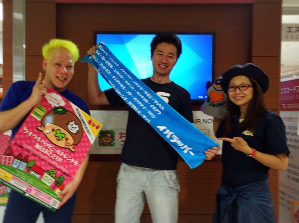 [ 2016/5/26 ]♡ちゃんみよTV #956♡ゲスト 青木智也さん(茨城王)