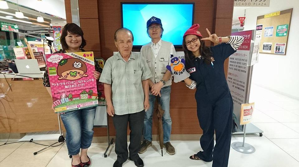 [ 2016/6/24 ]♡ちゃんみよTV #977♡ゲスト 柳井秀之さん