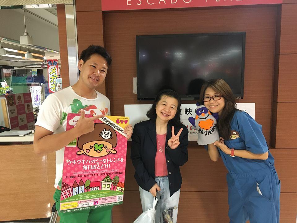 [ 2016/6/28 ]♡ちゃんみよTV #979♡ゲスト 永堀宏美さん