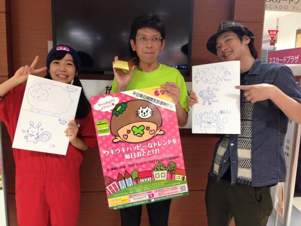 [ 2016/7/4 ]♡ちゃんみよTV #983♡ゲスト おにちゃん