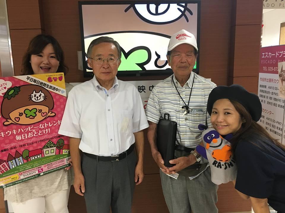[ 2016/7/8 ]♡ちゃんみよTV #987♡ゲスト 細貝研司さん