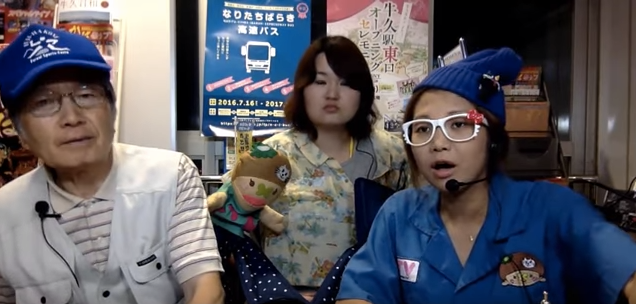 [ 2016/7/15 ]♡ちゃんみよTV #992♡ゲスト 太田副会長 inひたち野うしく駅情報交流センター