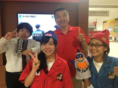[ 2016/7/25]♡ちゃんみよTV #997♡ゲスト 佐藤渡さん 竹吉優輔さん