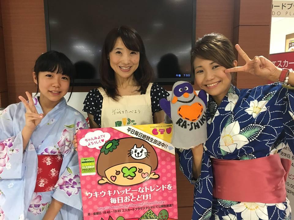 [ 2016/8/15 ]♡ちゃんみよTV #1011♡ゲスト ピッピまま