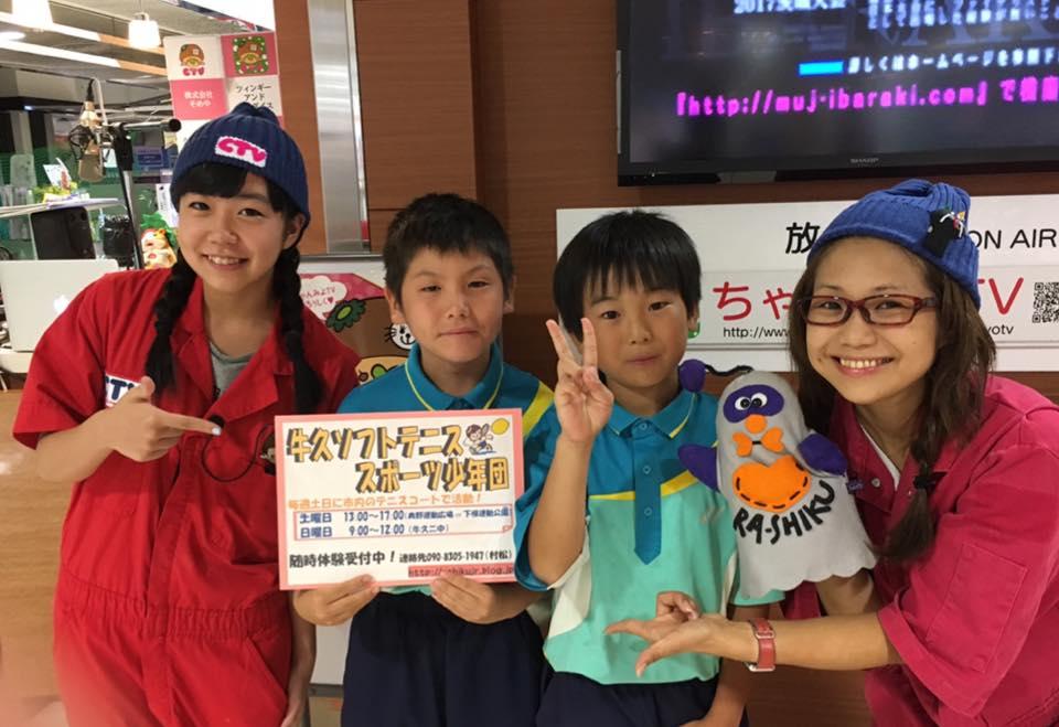 [ 2016/8/22 ]♡ちゃんみよTV #1016♡ゲスト 村松一かずき君&白川しゅんぺい君 竹吉優輔さん