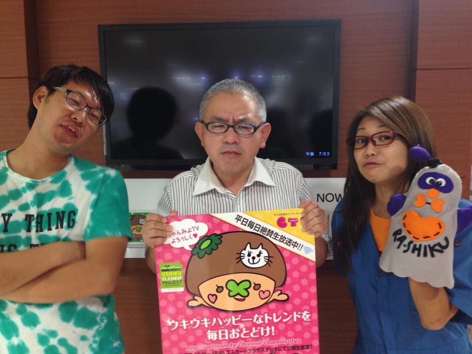[ 2016/8/31 ]♡ちゃんみよTV #1023♡ゲスト 成田秀一さん