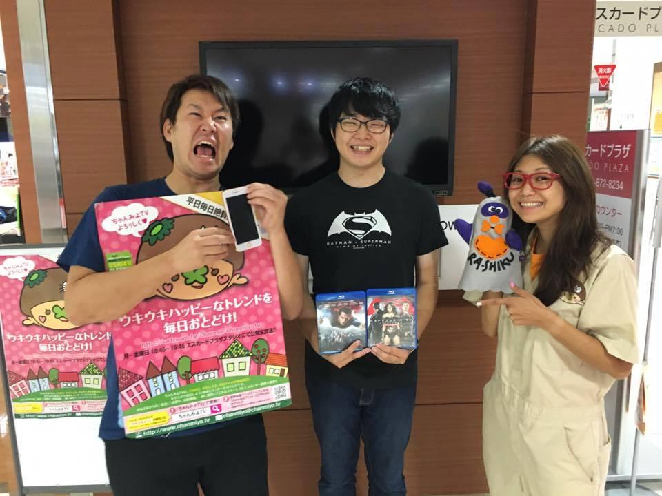 [ 2016/9/20 ]♡ちゃんみよTV #1036♡ゲスト 飯塚貴士さん