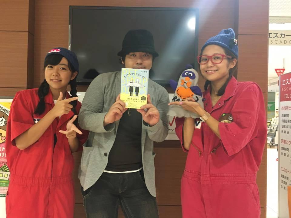 [ 2016/9/26]♡ちゃんみよTV #1039♡ゲスト 竹吉優輔さん