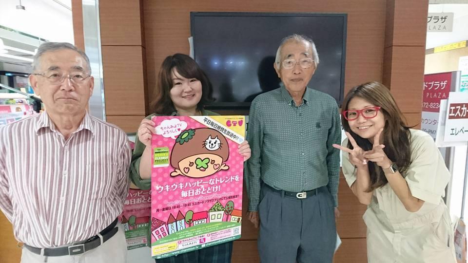 [ 2016/10/7 ]♡ちゃんみよTV #1048♡ゲスト 金子敏明牧師 上村遥さん