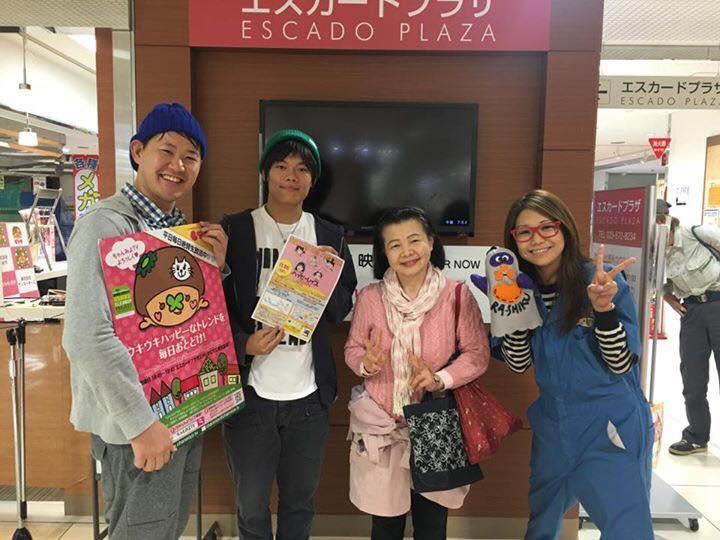 [ 2016/10/11 ]♡ちゃんみよTV #1049♡ゲスト ベイビーレイズJAPAN いがりさん ひろみ先生