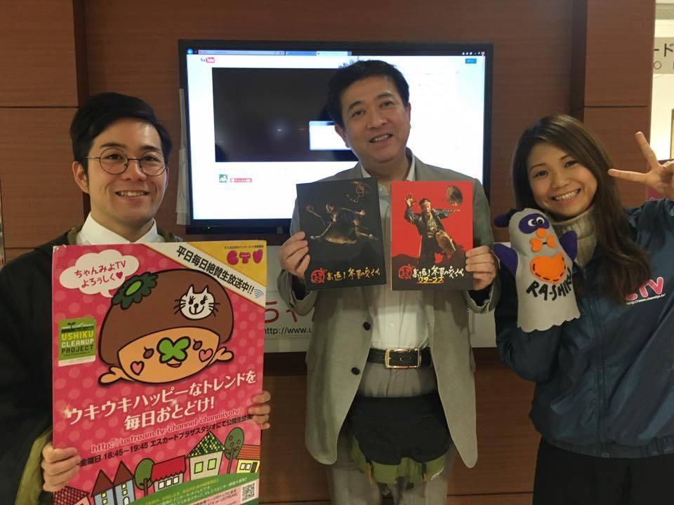 [ 2016/10/12 ]♡ちゃんみよTV #1050♡ゲスト 山下忠邦さん