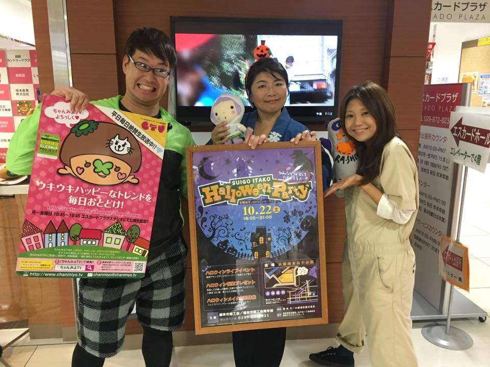 [ 2016/10/18 ]♡ちゃんみよTV #1054♡ゲスト 小関かすみさん 飯塚貴士さん