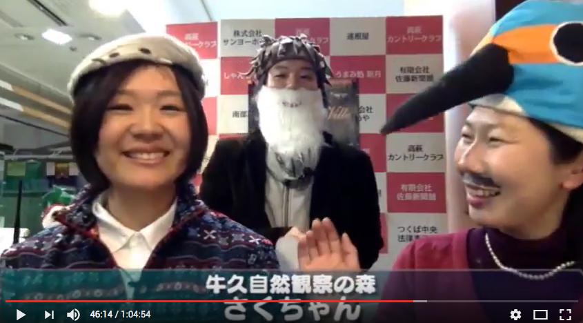 [ 2015/12/3 ]♡ちゃんみよTV #843♡ゲスト さくちゃん