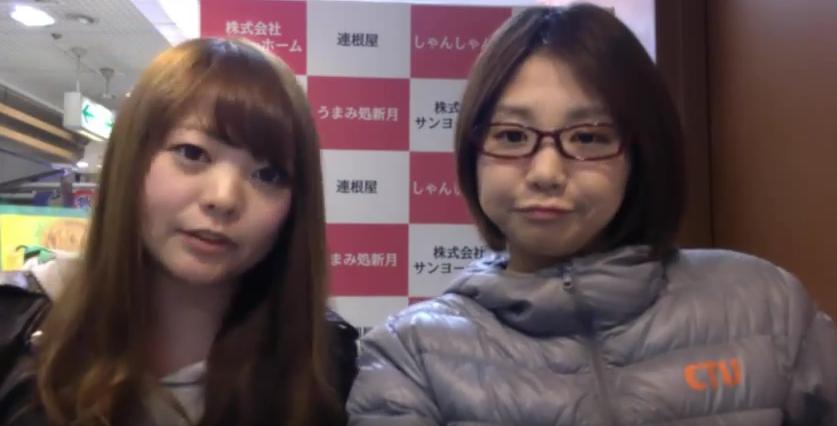[ 2015/2/24 ]♡ちゃんみよTV #654♡ゲスト お休み