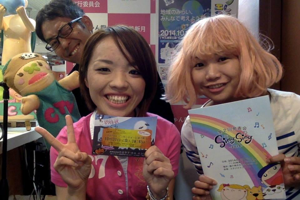 [ 2014/10/15 ]♡ちゃんみよTV #573♡ゲスト 久保田愛さん