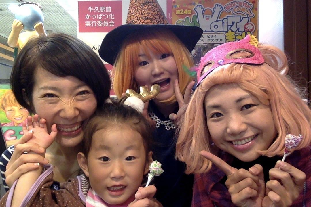 [ 2014/10/31 ]♡ちゃんみよTV #585♡ゲスト 加藤さくらさん真心まこちゃん